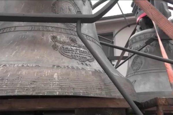 campane ciseranesi